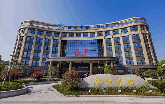 浙江医院一院多区一体化HIS&EMR项目