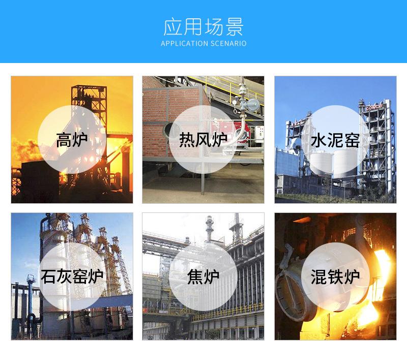 筑炉用耐火材料概述