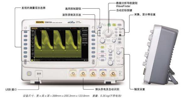 DS6000系列数字示波器