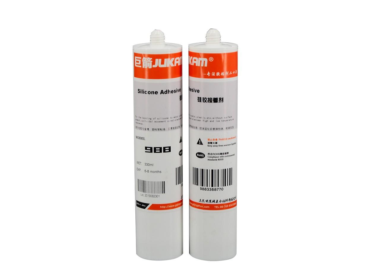 硅胶粘PVC膜专用胶-988