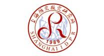上海防灾救灾研究所