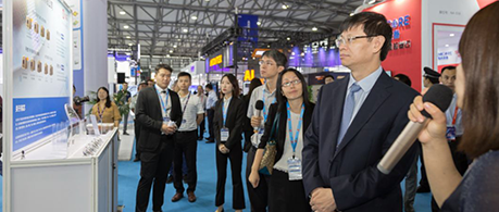 兆芯携产业合作伙伴解决方案亮相 IC China 2019