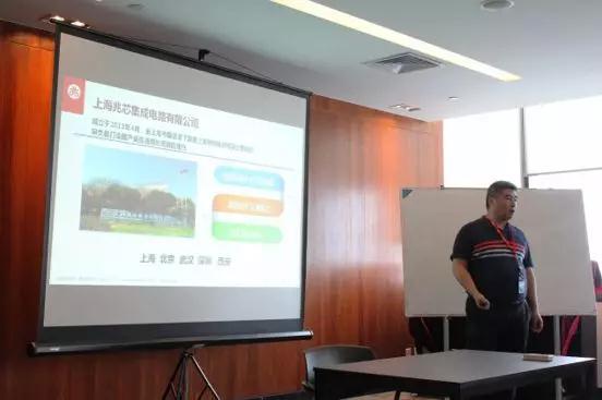 巩固安全可控生态 助建国产芯片技术研讨会成功举办