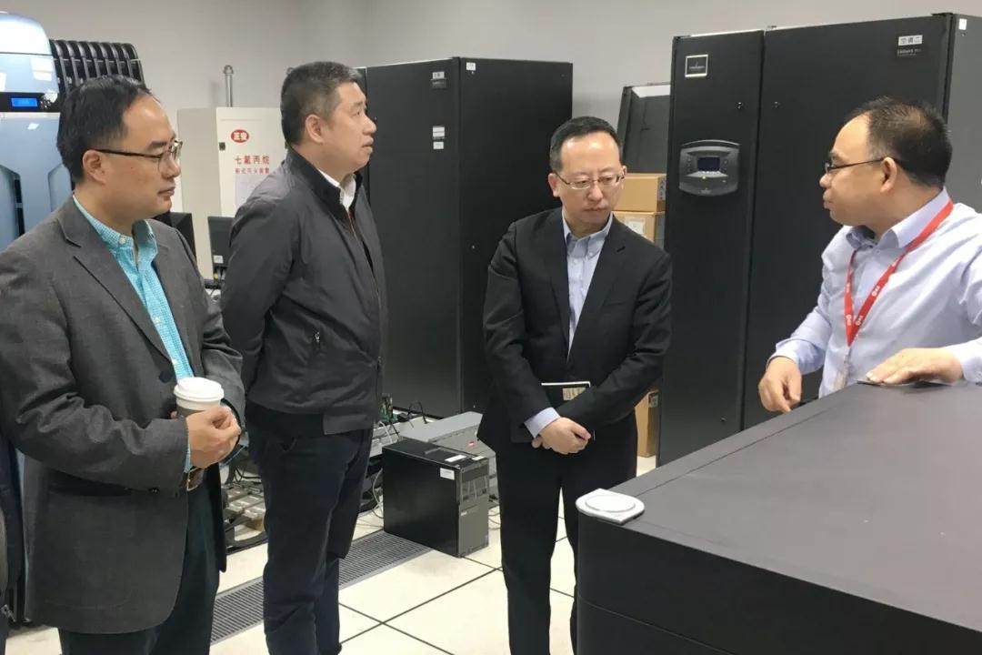 上海联和投资有限公司党委书记、董事长秦健一行到北京兆芯调研