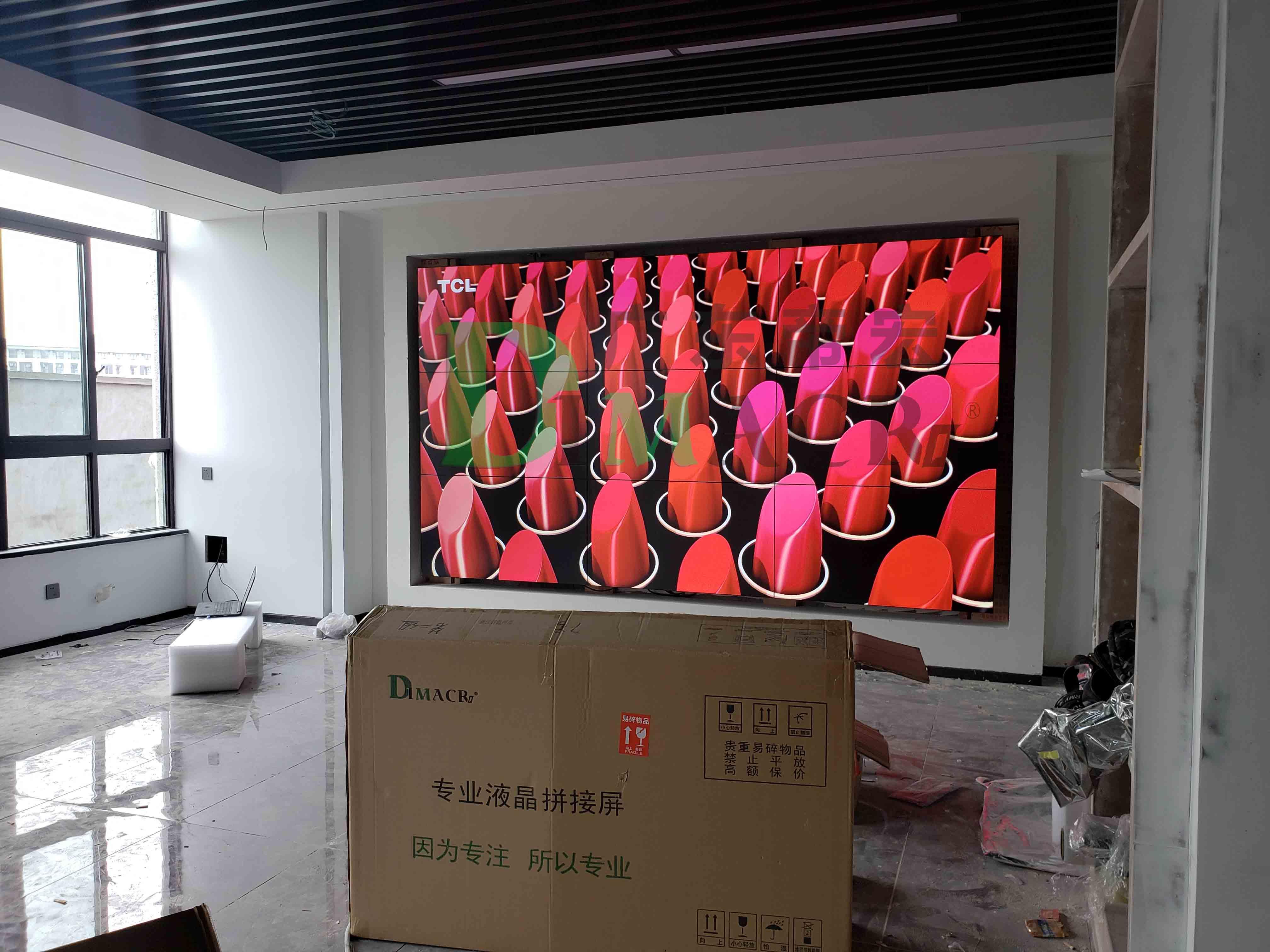 京东方46寸3x3拼接会议展厅使用