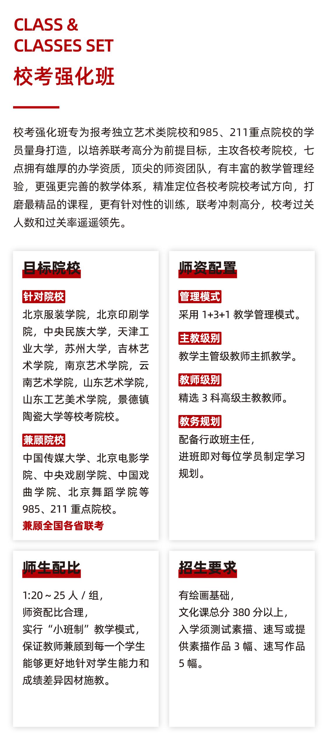 北京七点画室限定版画册:2020 To The Future