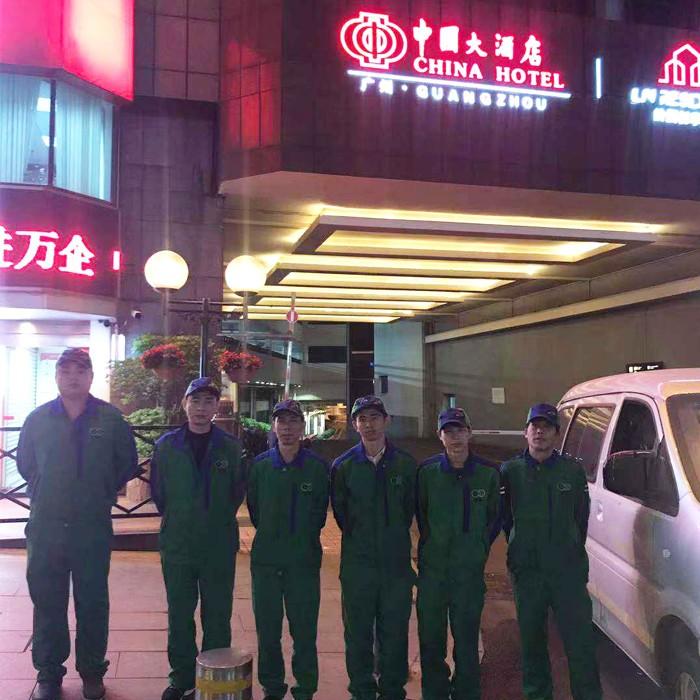 bob官方网站环保为中国大酒店做室内除甲醛项目空气治理