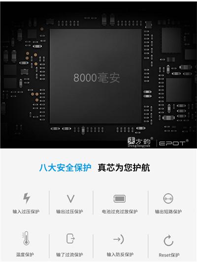 EPOT移动电源记事本_带无线充电宝U盘