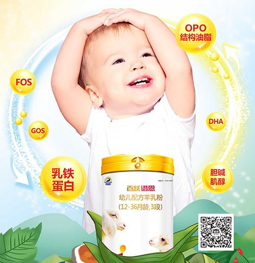 小恩问答:宝宝拉绿便,需要换奶粉吗?