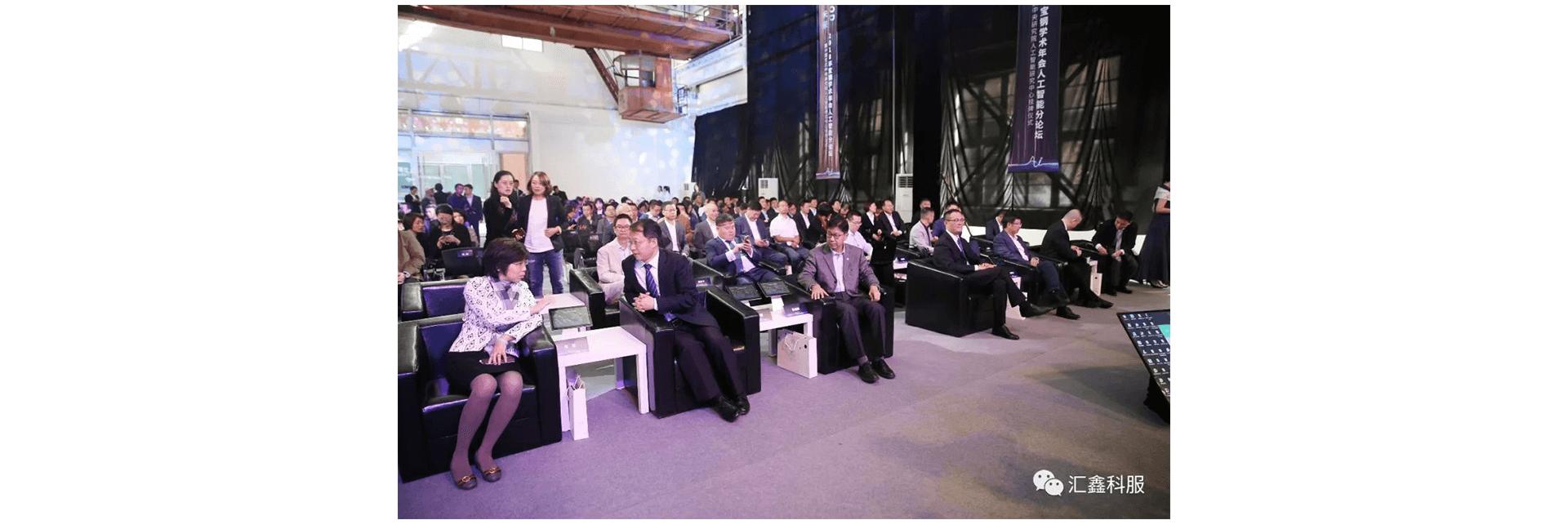 汇鑫科服携手上海杨浦区人工智能企业成果展
