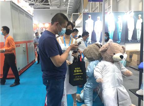第84届API China在青岛世博城国际展览中心圆满落幕