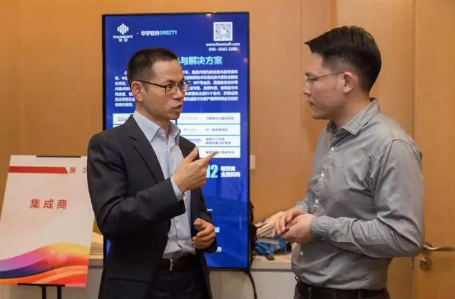 兆芯出席国产软硬件技术研讨会暨金融行业应用推进沙龙