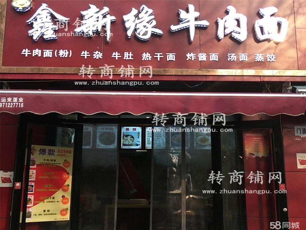 硚口区临街餐饮旺铺低价优转