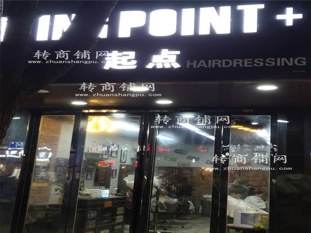 光谷大学商业街美发店48㎡可餐饮