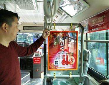 重庆公交车内看板广告都有哪些优势?