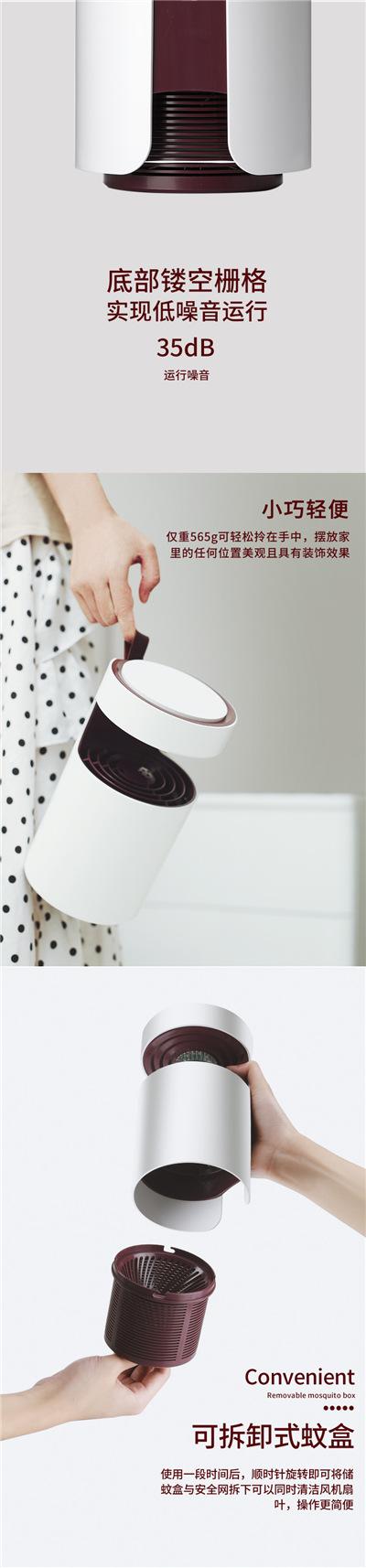灭蚊灯家用灭蚊神器_室内驱蚊器