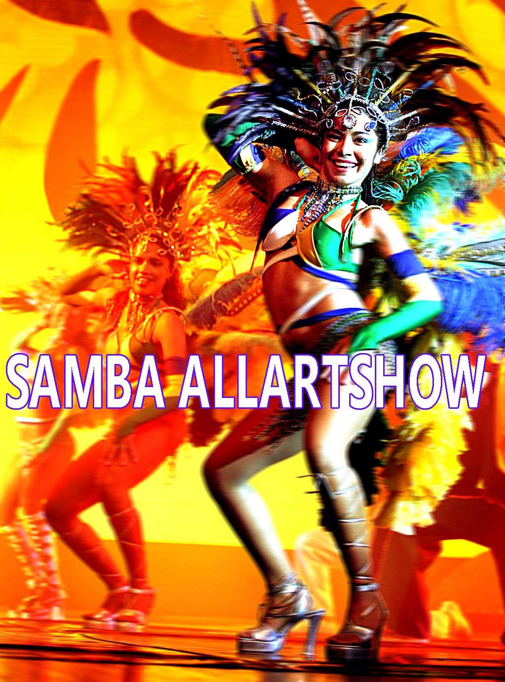 巴西桑巴舞——SAMBA