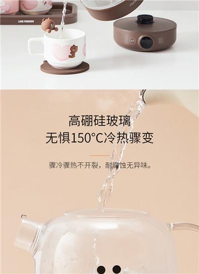 九阳布朗熊line养生壶_办公室