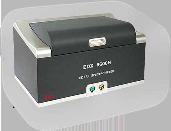 镀层测厚仪EDX8600H