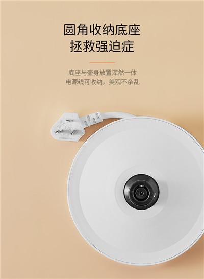 九阳电热水壶家用大容量不锈钢正品烧水壶开水