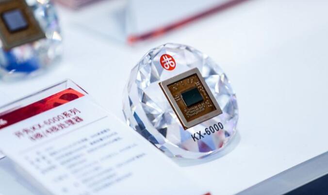 兆芯国产CPU助力推进教育信息化2.0行动计划