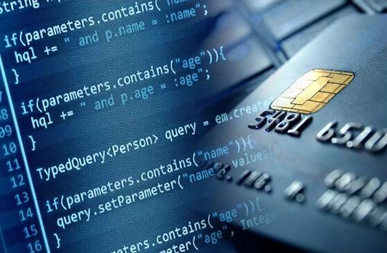 国产CPU芯片在金融信息系统大有可为
