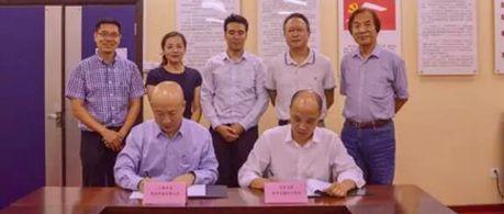 兆芯与北京大学软件与微电子学院签订战略合作协议