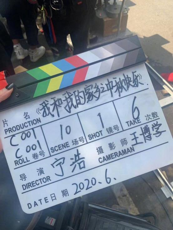 影视项目:张艺谋担任监制 再创精品《我和我的家乡》