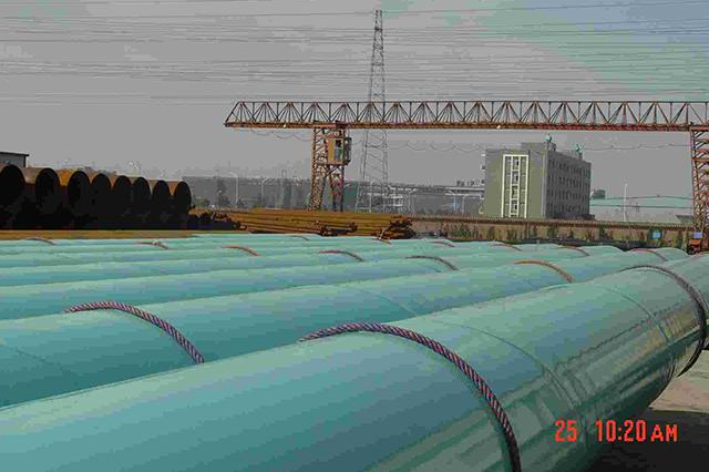 燕山石化供油管線