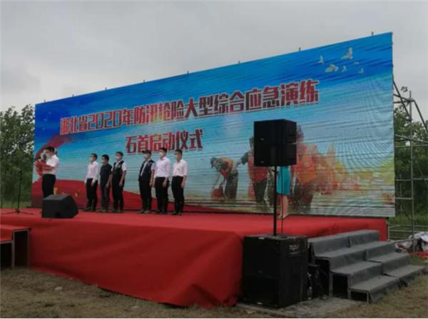 中船應急參加2020年湖北省防汛搶險綜合演練