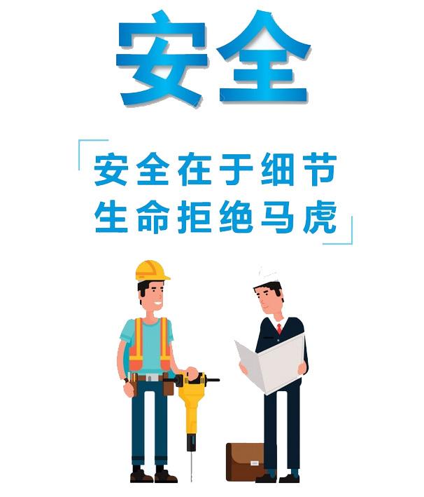 设备安装 | 第一道安全防线究竟在哪里?