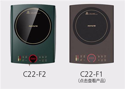 九阳电磁炉-家用多功能电磁灶防辐射
