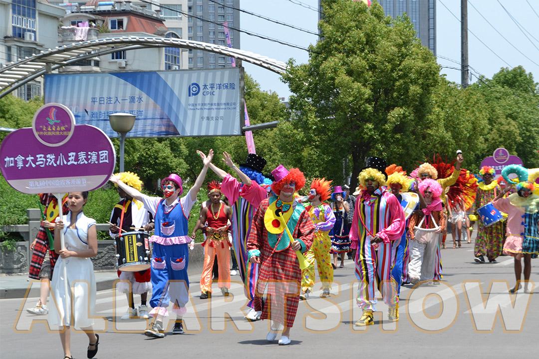嘉年华狂欢——欢乐小丑方队