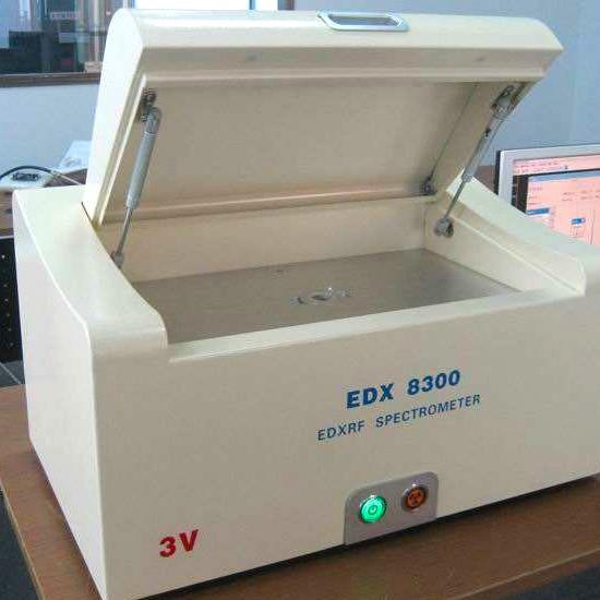 元素成份分析仪8300H