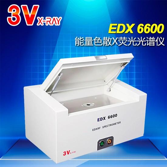 合金分析仪EDX-6600