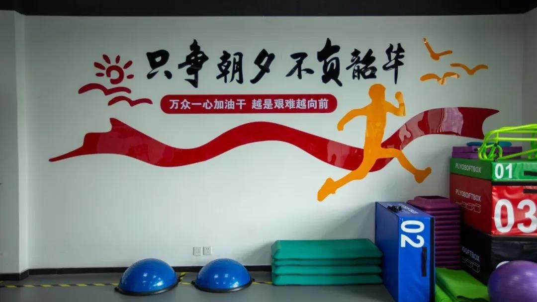 情系职工幸福之家 快乐工作任务必达——重庆竞技宝App机电设备有限公司