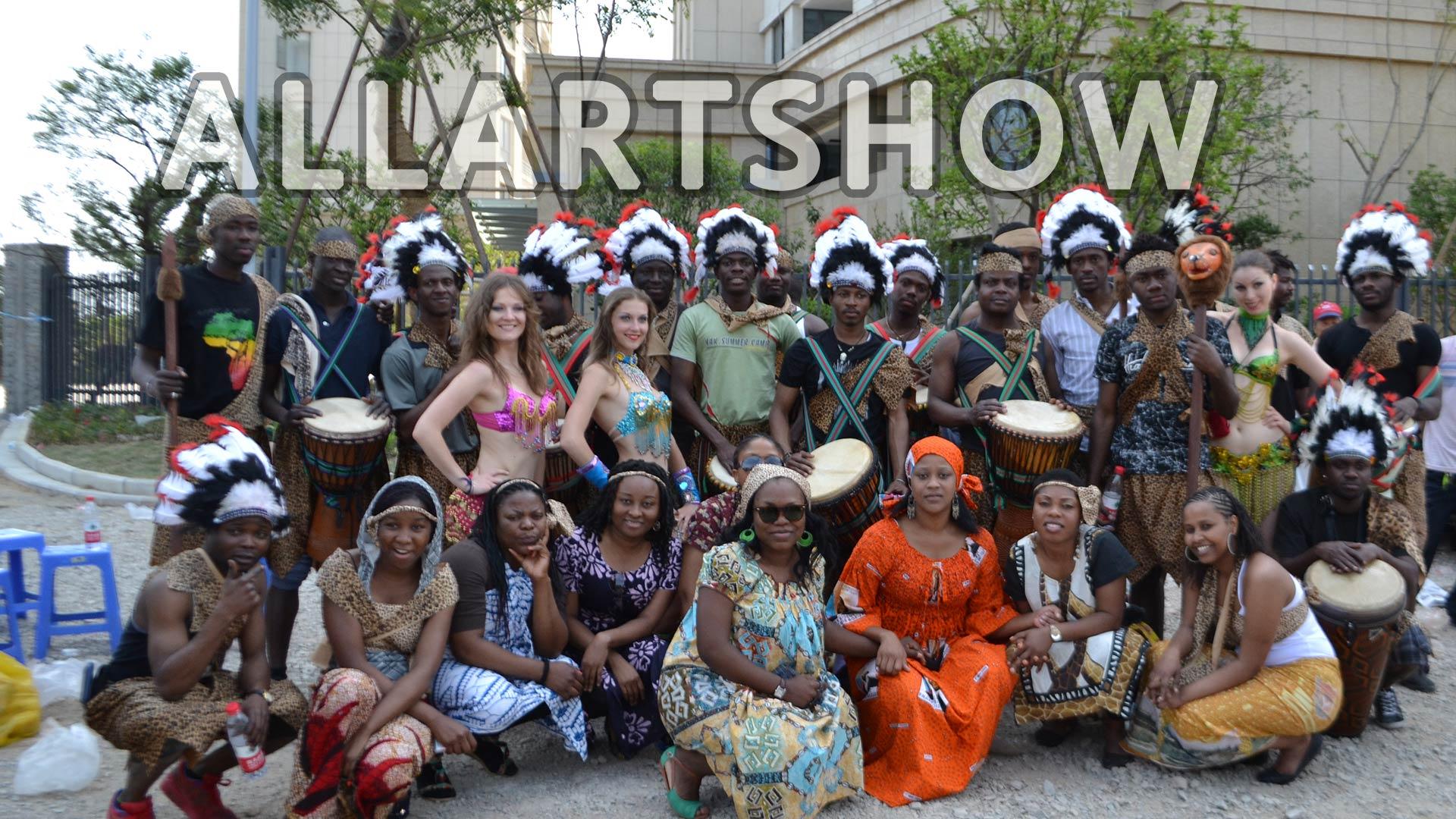 非洲风情大巡游——非洲土风舞团队