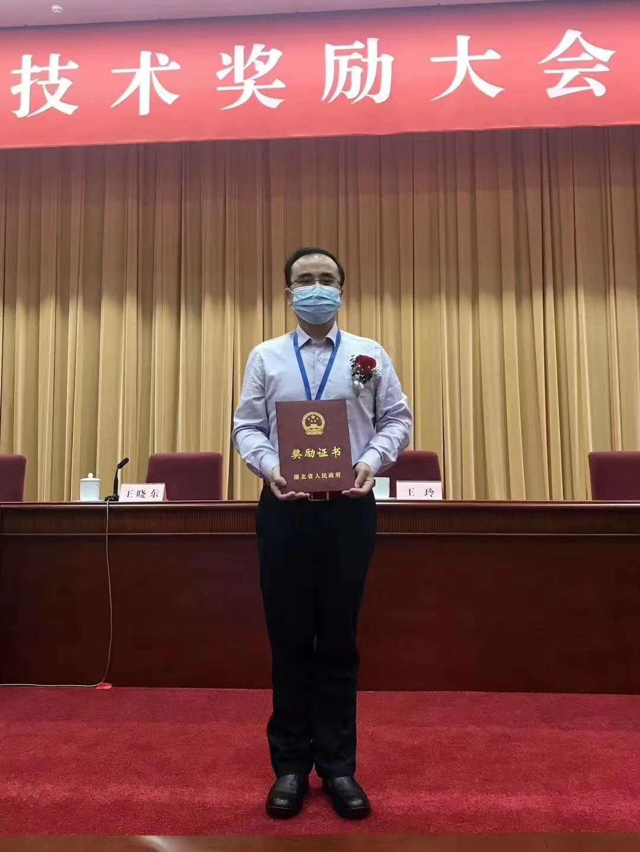 揭曉了!326項成果獲2019年度湖北省科學技術獎