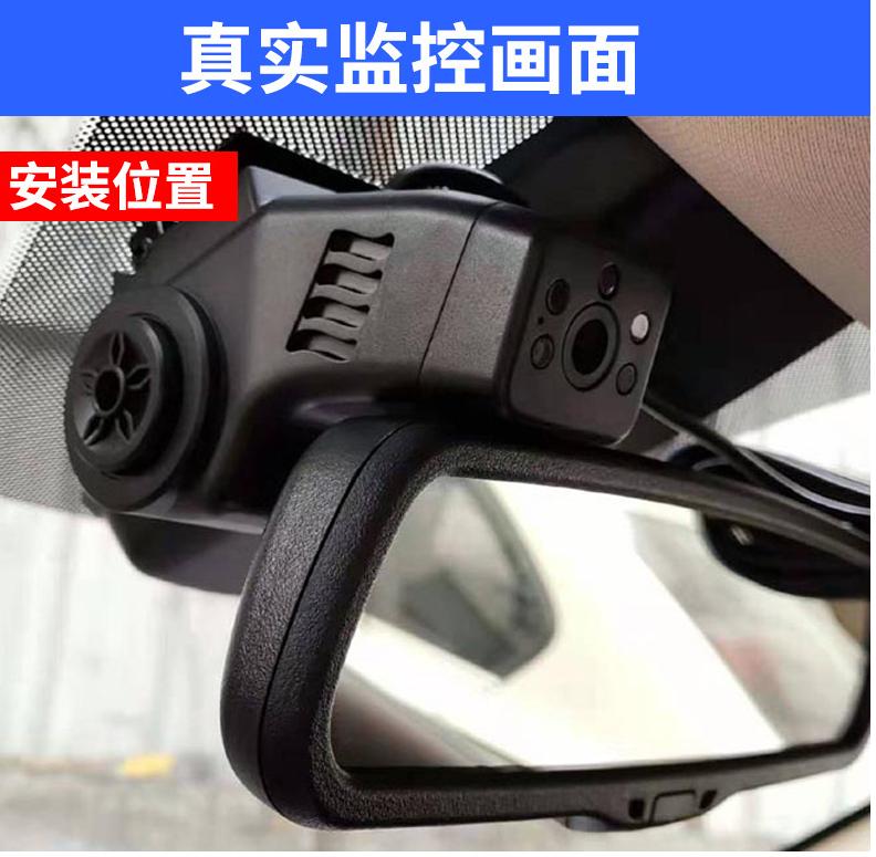 网约车是否安装双路监控摄像头