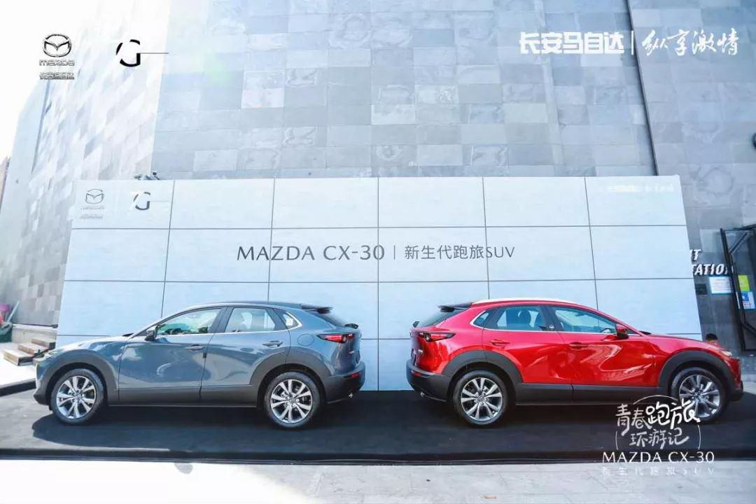 新鑫源马自达店马自达CX-30 郑州新车上市!