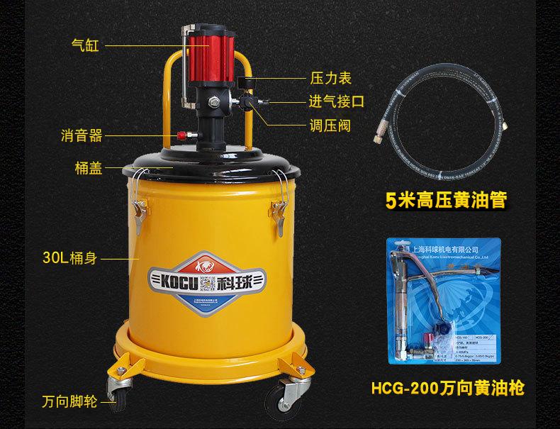 科球GZ-300气动黄油机/(狼头)高压黄油机批发