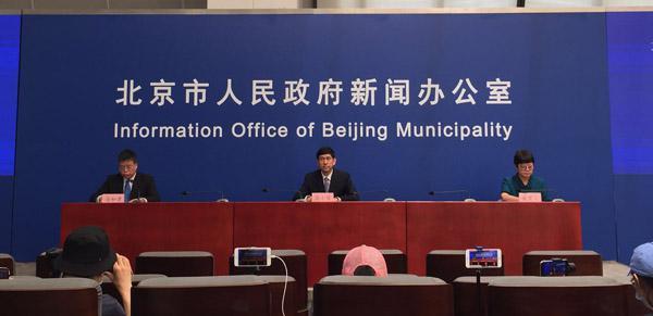 北京:病例发病均与新发地市场有关 近期去过的市民要主动测核酸