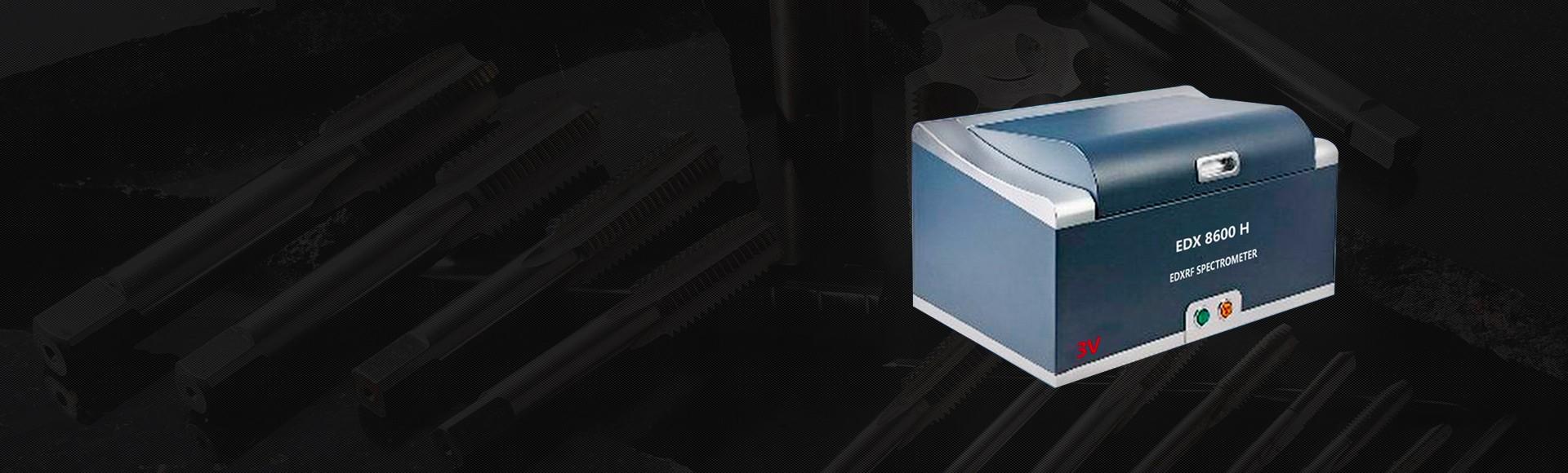 合金分析仪EDX8600H