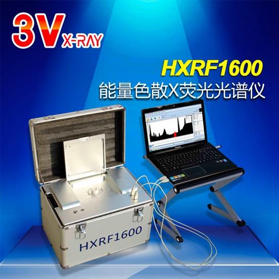 大米檢測儀HXRF1600