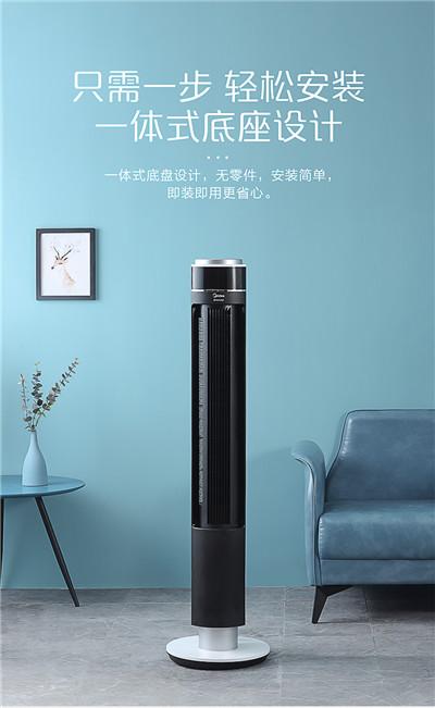 美的电风扇家用塔扇遥控落地扇立式客厅
