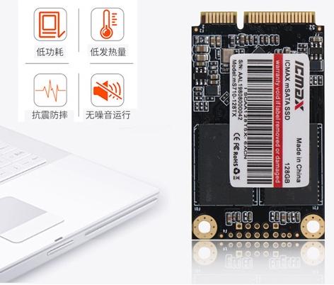 宏旺半导体告诉你mSATA固态硬盘靠谱吗?跟SATA接口有什么区别?