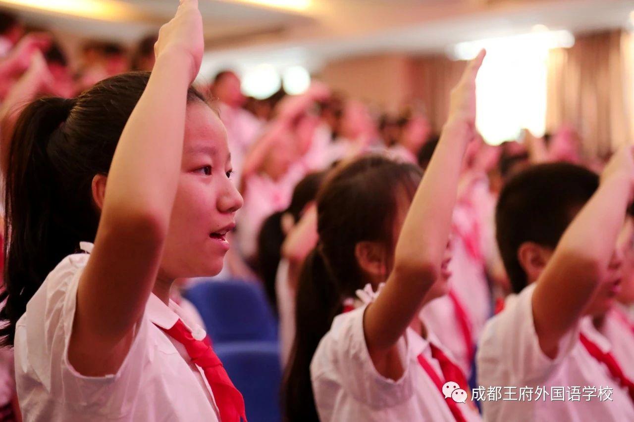 重要通知|成都王府外国语学校2020级小学一年级报名指南