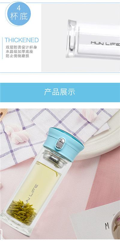 茶漏男女士轻巧便携_高硼硅防烫 耐热玻璃茶水