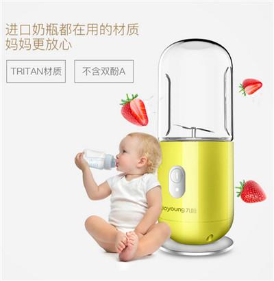 九阳胶囊榨汁机_榨汁杯电动便携式果汁