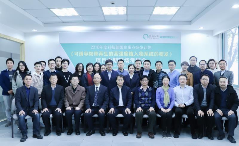 上海六院朱同贺博士入选启明星计划 可再生人工韧带项目正值临床试验阶段